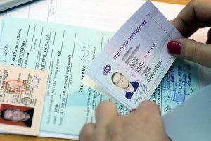 Как заменить просроченные водительские права