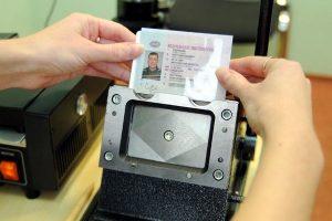 Замена водительского удостоверения при смене фамилии