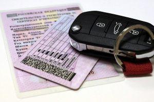 За какие нарушения лишают водительских прав повторно