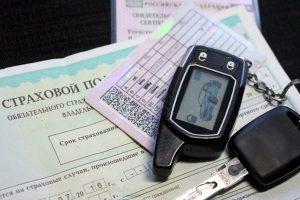 Порядок возврата водительского удостоверения после лишения