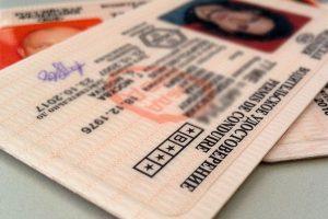 Что делать если лишили водительского удостоверения