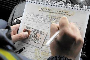 Возможно ли лишение водительского удостоверения за долги