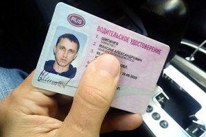 Как оформить национальное водительское удостоверение