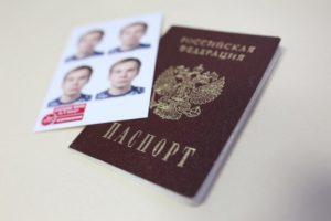 Паспорт РФ и фото