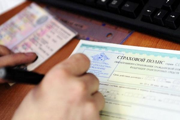 Как сохранить КБМ при смене водительского удостоверения