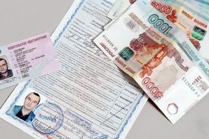 Как заменить водительское удостоверение в МФЦ