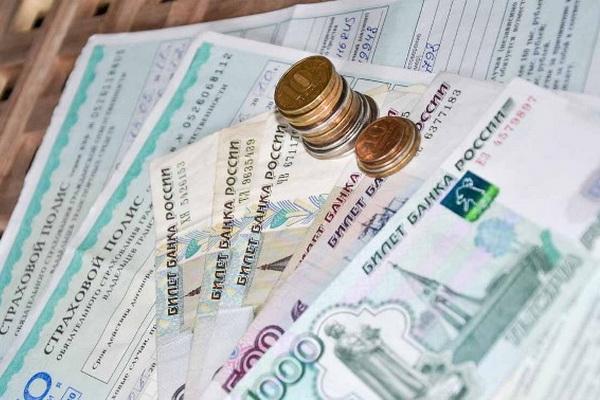 Деньги и полис осаго