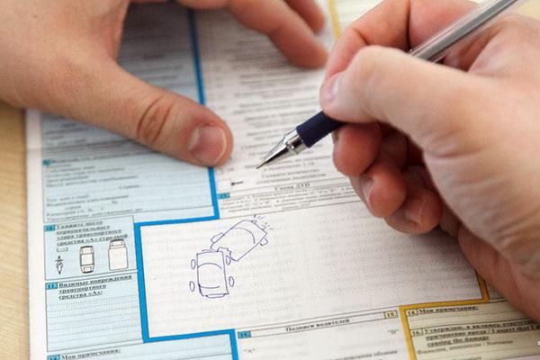 Извещение о ДТП для страховой компании – пошаговое заполнение