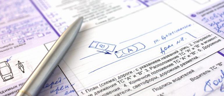Как правильно заполнить извещение о ДТП по ОСАГО (образец)?