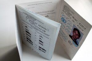 Как получить международное водительское удостоверение через Госуслуги