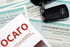 Срок исковой давности по ОСАГО – как водителю защитить свои права?