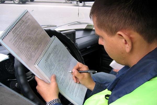 Постановление о ДТП – как получить возмещение по каско?