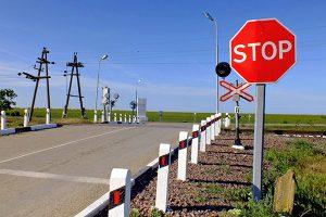 Штраф за проезд железнодорожного переезда на красный свет