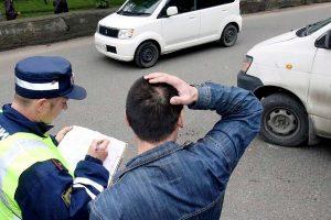 Ответственность за оставление места ДТП– что грозит виновнику?