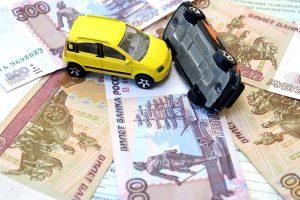 Как получить страховую выплату после ДТП в полном объеме
