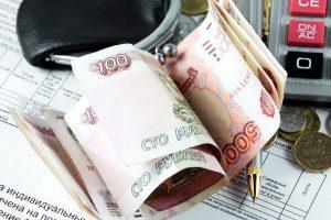 Льготы на транспортный налог – не только для пенсионеров?