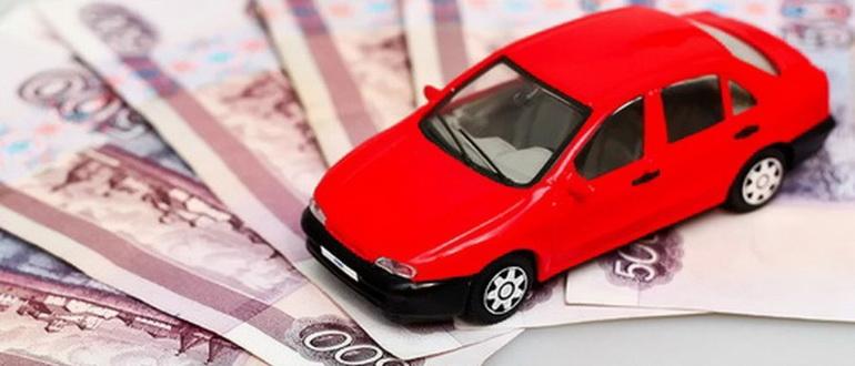 Как оплатить транспортный налог на автомобиль в 2019 году