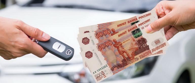 Машину продал а налог приходит что делать: причины и последствия
