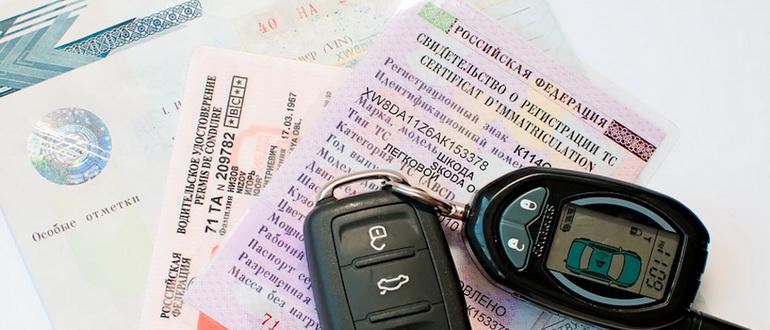 Можно ли управлять автомобилем без свидетельства о регистрации ТС но с ПТС © Юрист Горячая линия