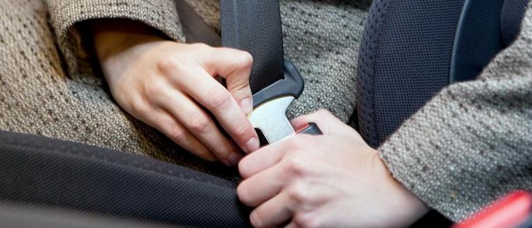 Зачем пристегивать ремень в машине и какой штраф за нарушение