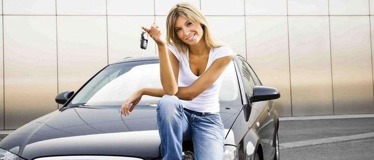 Девушка с ключами от автомобиля