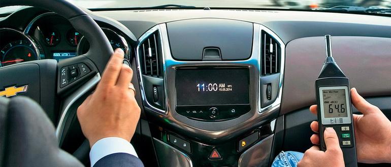 Измерение шума автомобиля