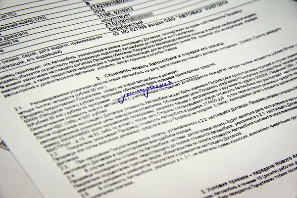 документы для утилизации автомобиля
