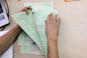 документы о страховке