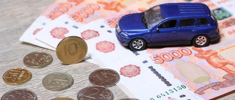 Машинка и деньги