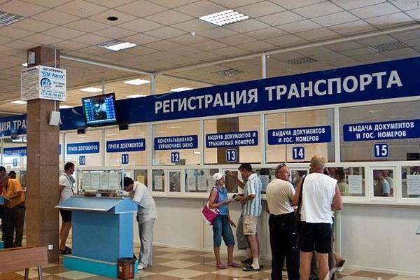 Стоит ли обращаться за помощью в постановке авто на учет в ГИБДД в Москве?