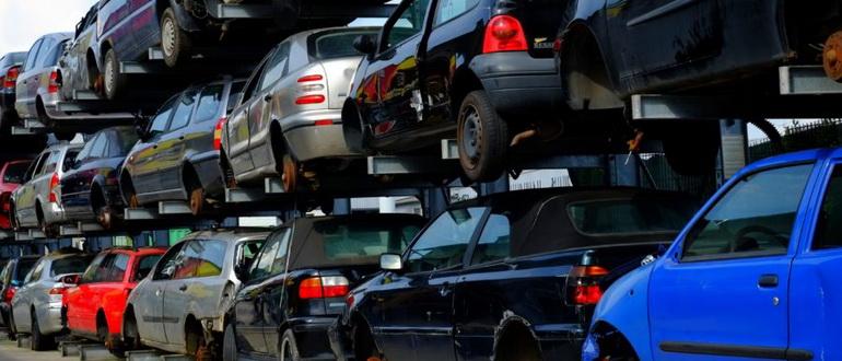 Как снять с учета машину после ДТП
