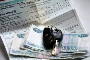 Деньги и ключи от машины