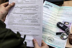 Договор автострахования