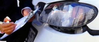 Осмотр повреждений автомобиля