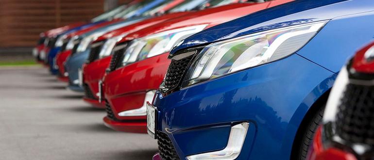 Вот как изменятся новые правила регистрации автомобилей в ГИБДД