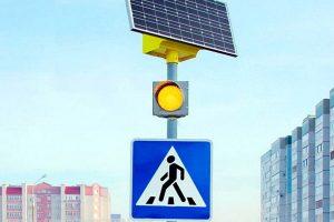Односекционный светофор
