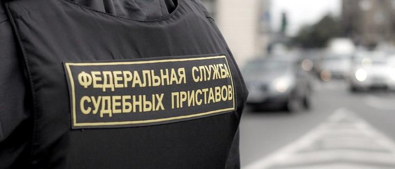 Арест автомобиля судебными приставами можно ли ездить и как проверить по госномеру