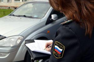 Арестовывание автомобиля