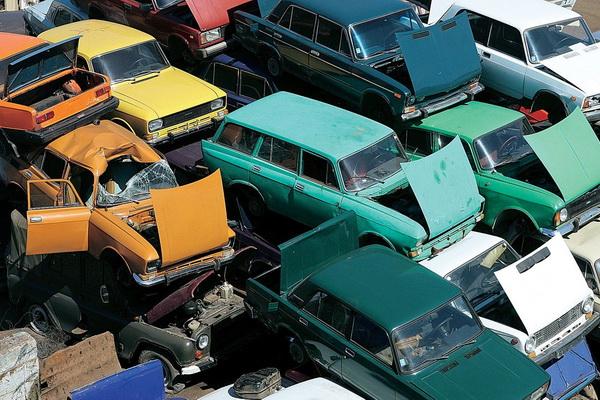 Автомобили на утиль