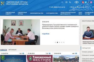 Московский кредитный банк в спб личный кабинет