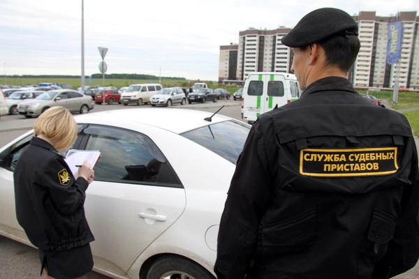 Арестовывание машины