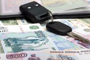 Ключи от машины и деньги