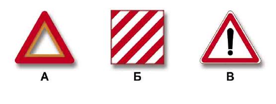 ПДД билет 20 вопрос 7
