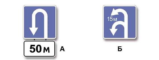 ПДД билет 33 вопрос 4