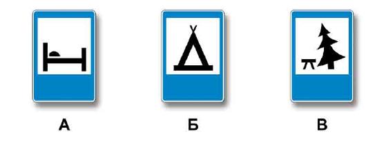 ПДД билет 34 вопрос 4