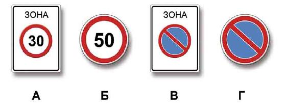 Билет №7 ПДД на категории А В М – тест и ответы на  вопросы